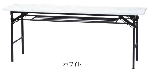 折りたたみ式 会議テーブル(白)