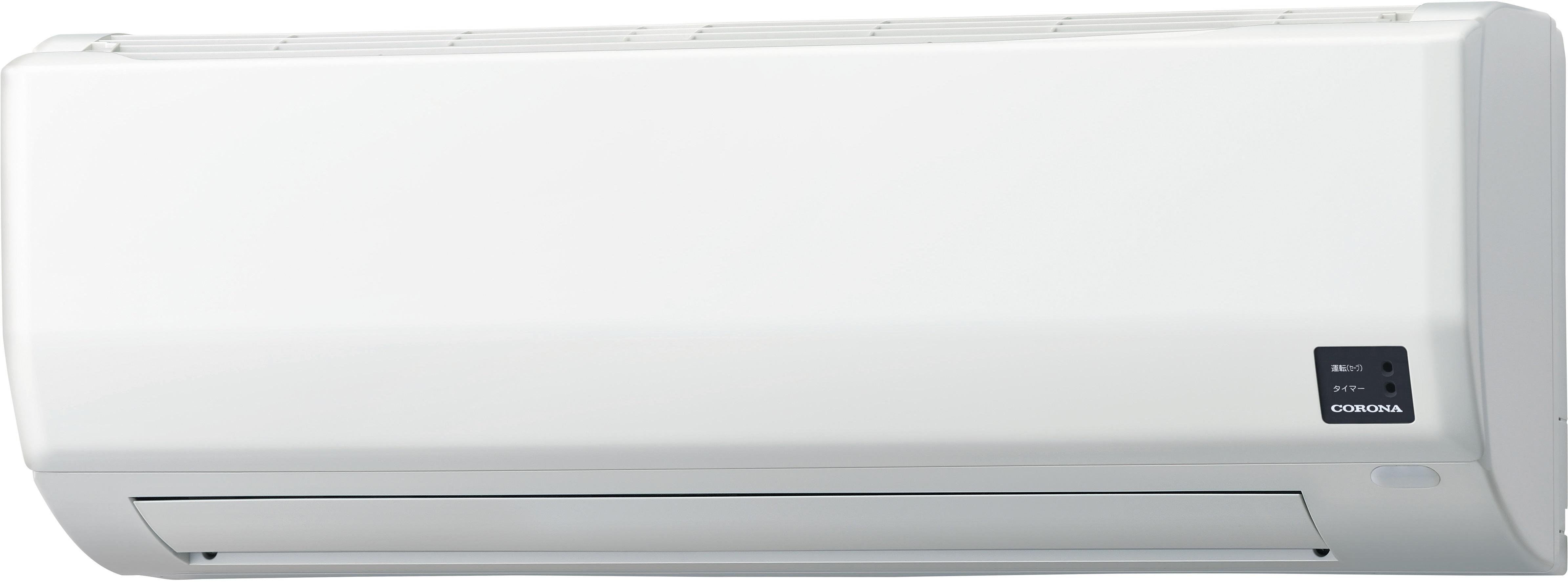 CSH-B5617R2